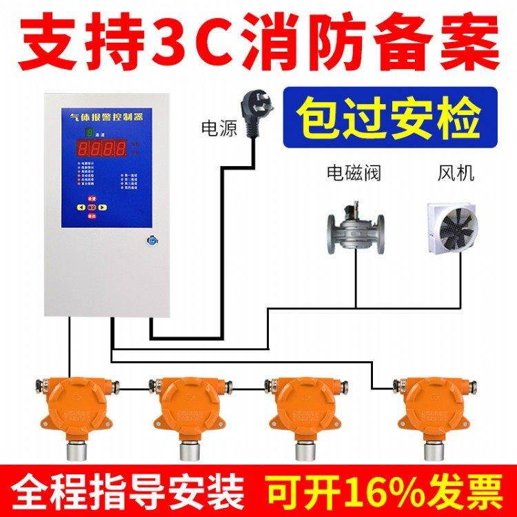 防爆型氯乙烯浓度报警器,氯乙烯报警器