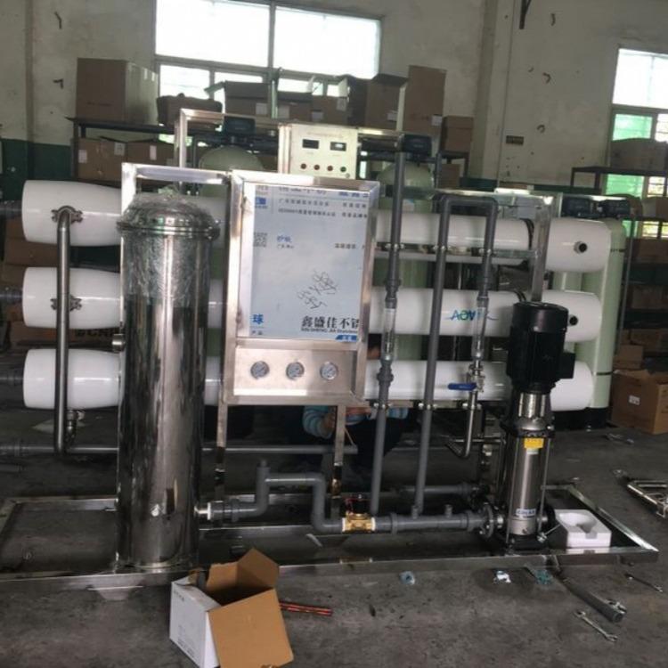 美固环保设备 机械行业设备 厂家直销 食品场污水处理设备