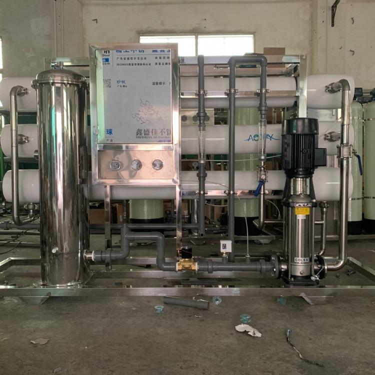 超滤水设备 纯净水设备  超纯水设备  车用尿素设备    水处理设备品牌   海德能