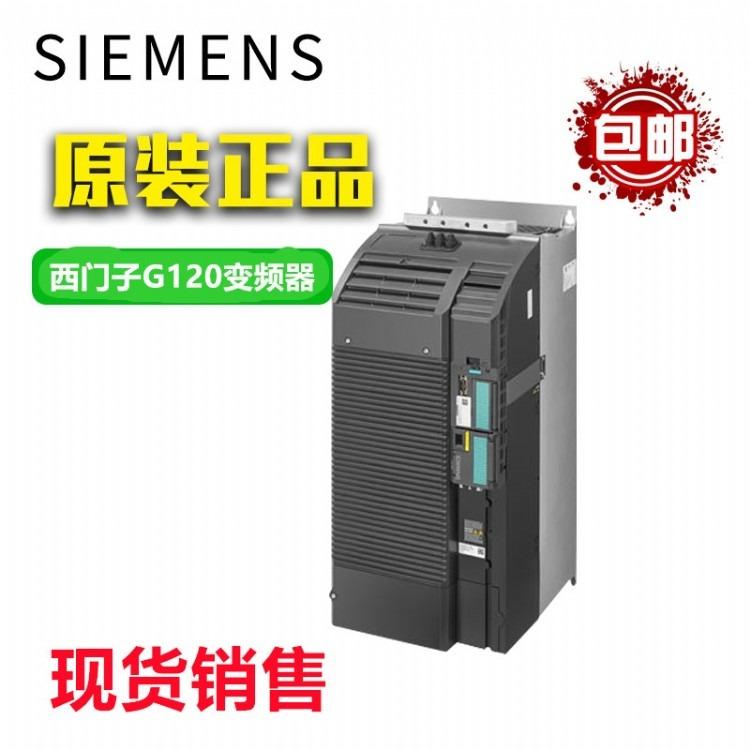 西门子变频器官网_6SL3225-0BE31-8UA0西门子G120 模块式设计变频器功率模块 P...,西门子G12 ...
