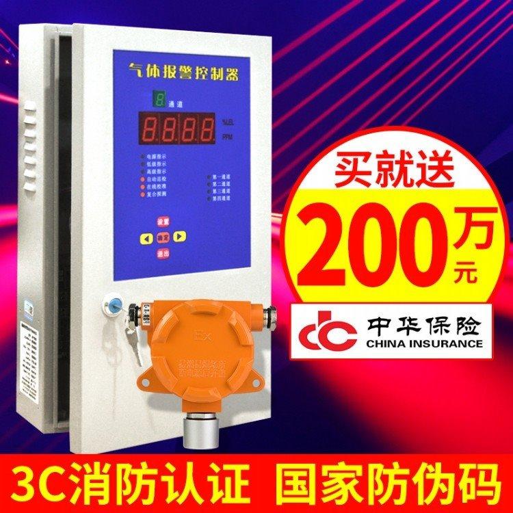 工业用汽油气体报警器,汽油气体泄漏报警装置
