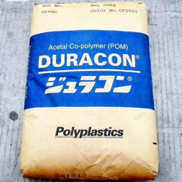 高刚性POM 日本宝理 HP25X 耐高温塑胶原料