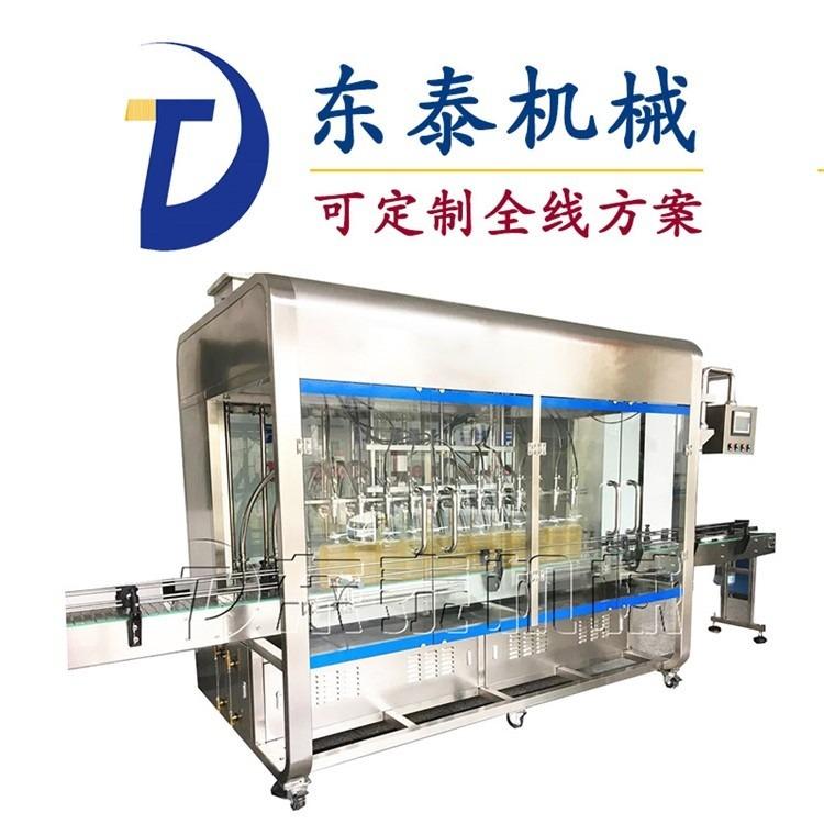 东泰 润滑油灌装线,润滑油灌装生产线,半自动润滑油灌装机_东泰