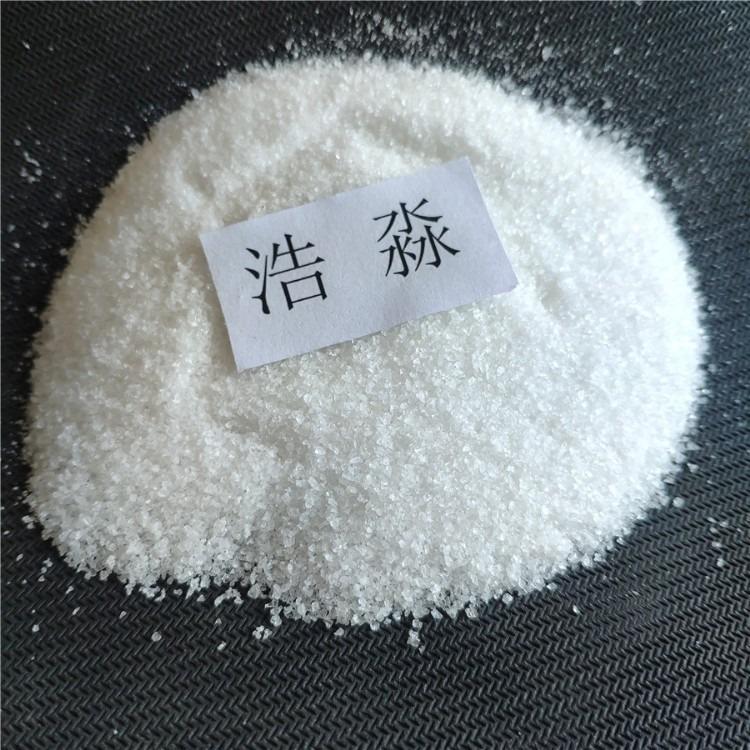 山东聚丙烯酰胺 PAM阴离子聚丙烯酰胺 洗沙厂专用聚丙烯酰胺