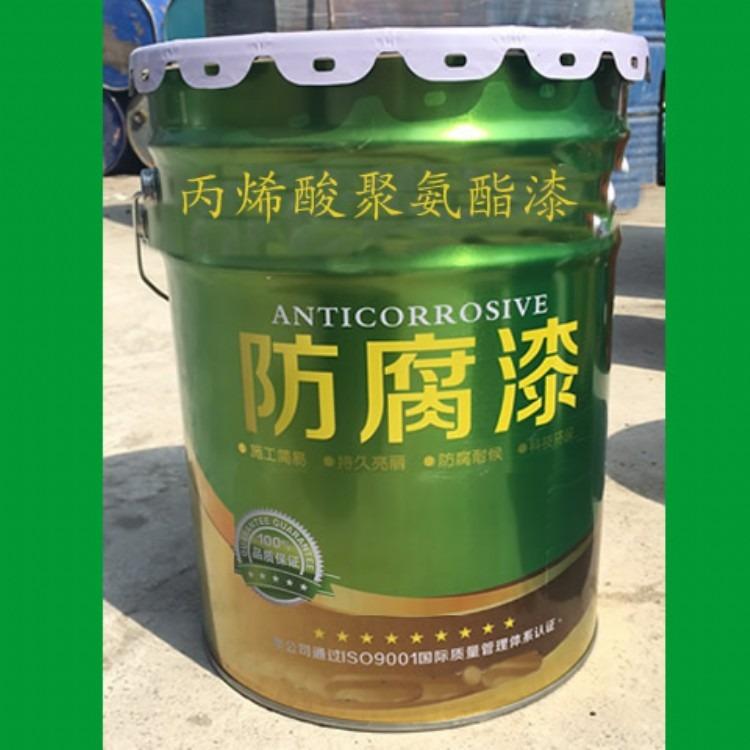 高耐候性 APUW丙烯酸聚氨酯漆  各色丙烯酸聚氨酯面漆