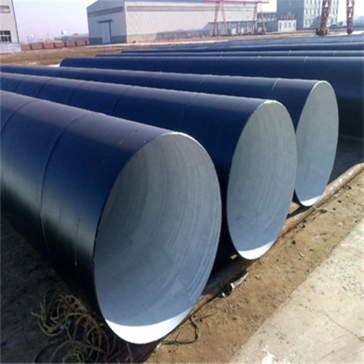 螺旋钢管 现货螺旋管 防腐加工螺旋管 Q235B聚氨酯保温螺旋管 排污用螺旋管