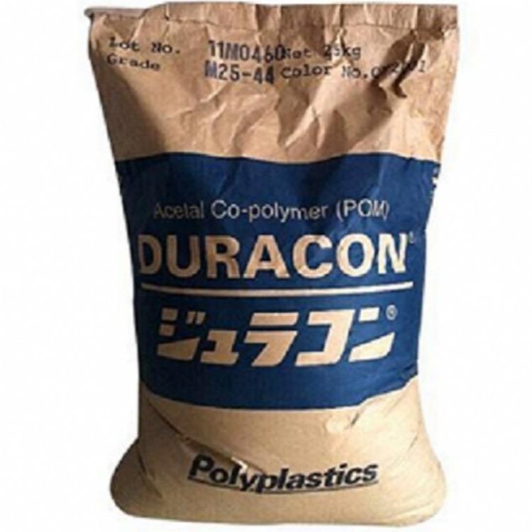 现货供应 POM 日本宝理 M90-44 高流动/共聚甲醛工程塑料