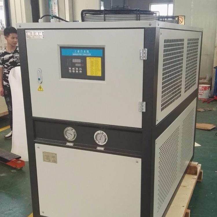 搅拌站冷冻机 搅拌站风冷式冰水机 搅拌站用冷水机 搅拌站配冷冻机