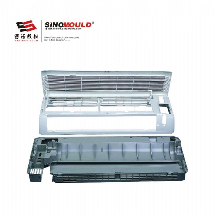 西诺空调外罩模具 家电模具 空调防尘罩 出风口模具 空调盖模具 空调模具