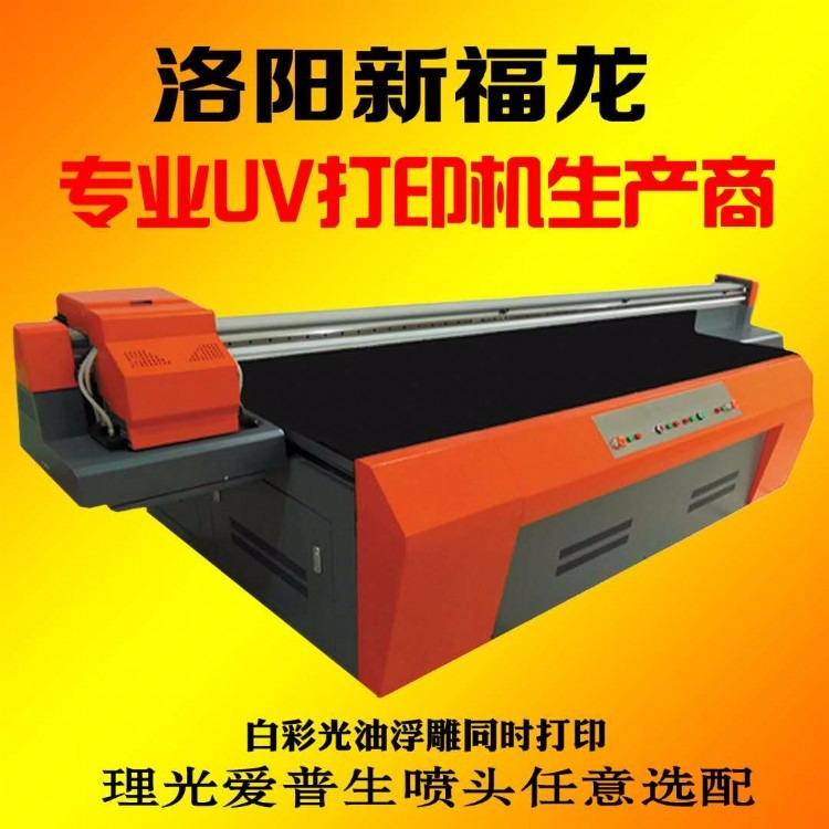 kt板UV打印机 kt板彩印机 kt板打印3D浮雕效果