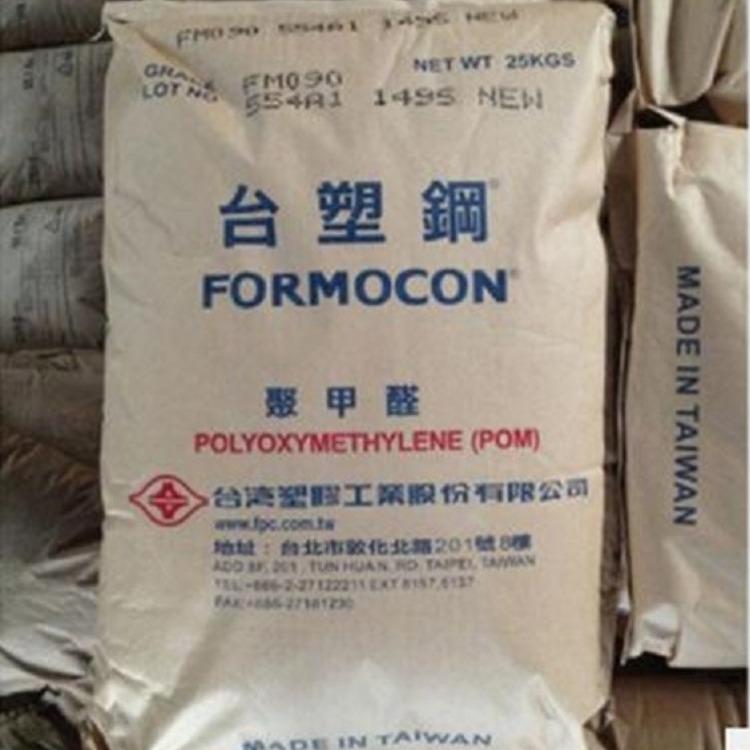 长期供应POM塑料 台湾台塑 FM270 电子零件/汽车零件/家庭电器