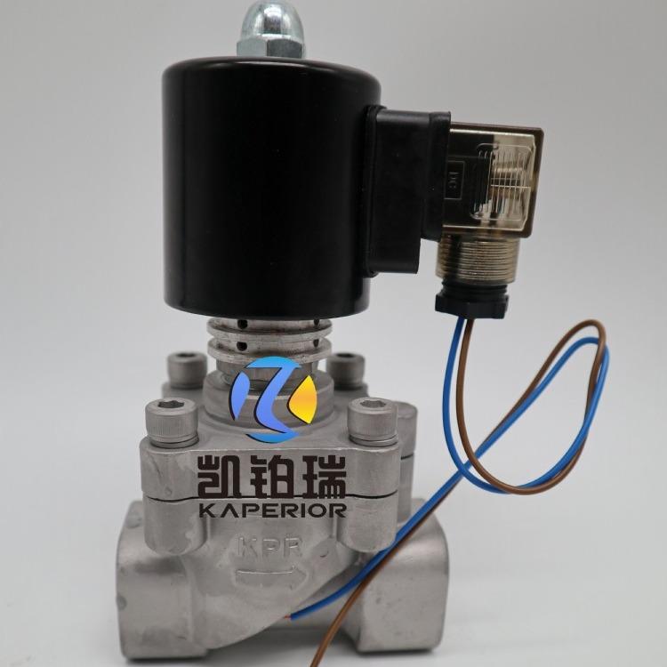 低温电磁阀  液氮电磁阀   液氨电磁阀  厂家直销
