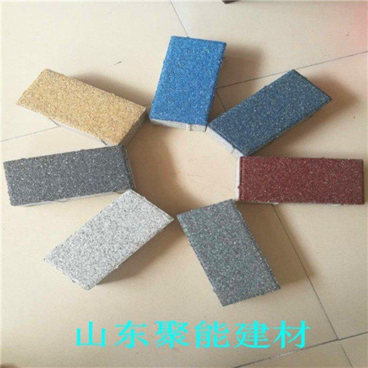 陶瓷透水砖陶瓷透水砖价格陶瓷透水砖厂家