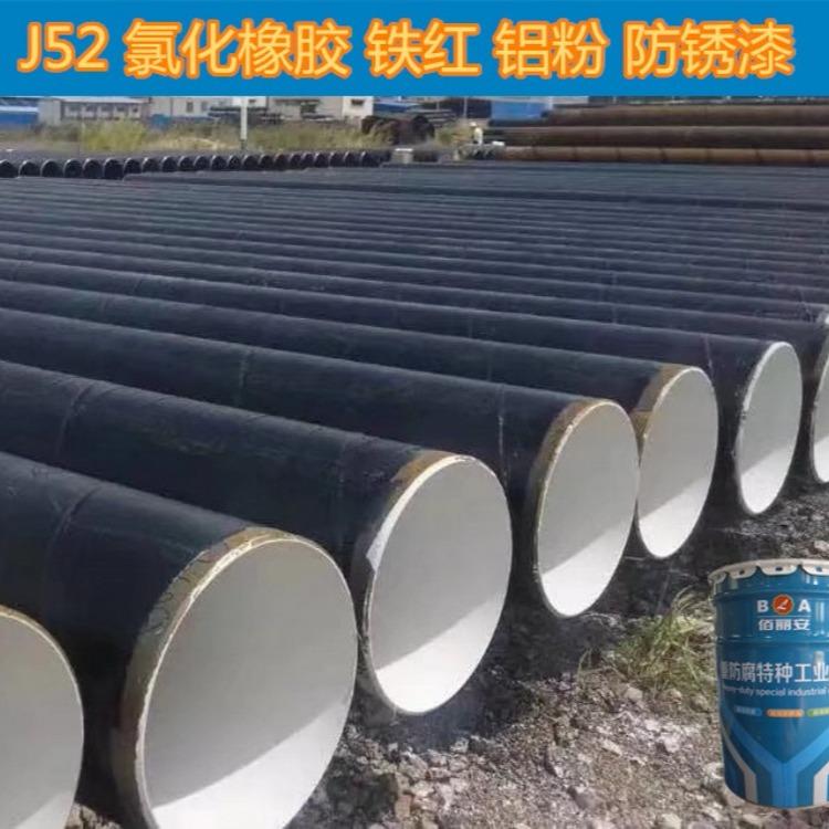 中铁专用特制红丹酚醛醇酸防锈底漆护栏防腐漆