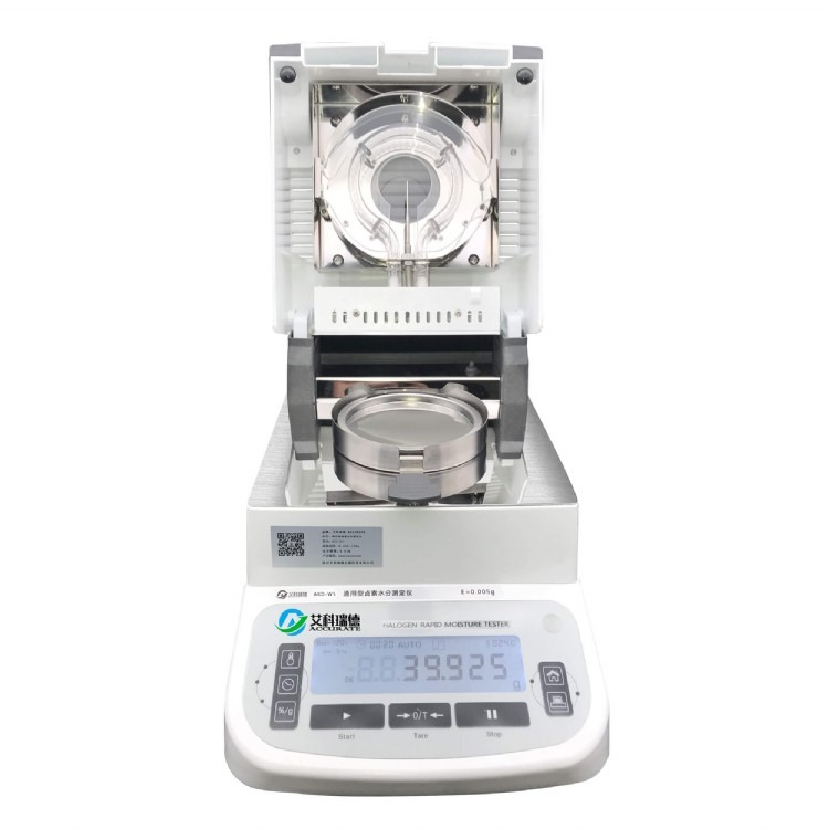 现货供应艾科瑞德农作物快速水分测定仪 农作物水分含量检测仪