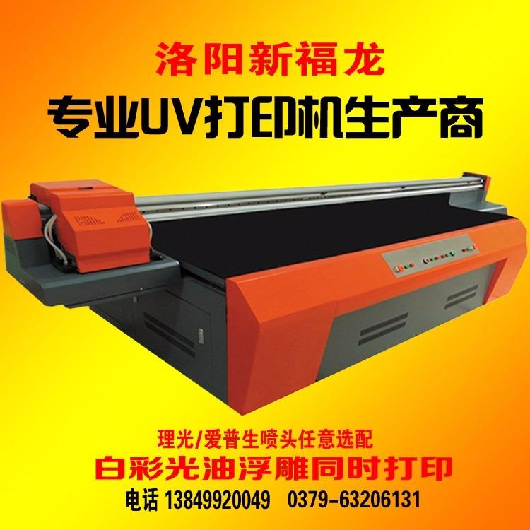 碳晶板UV打印机 碳晶艺术板打印机 碳晶电热背景墙印刷碳晶板印刷