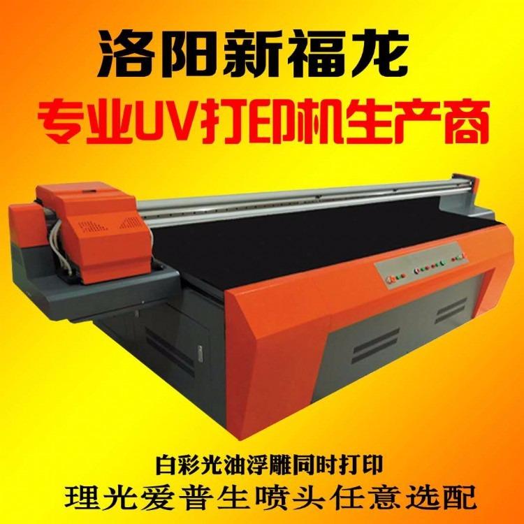 南京有机玻璃打印机   背景墙打印机