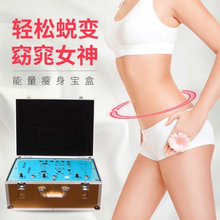 月光宝盒减肥仪瘦身仪器家用美容院专用发热微电腹包能量瘦身宝盒