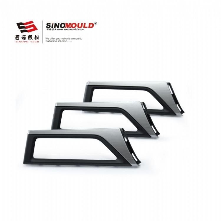西诺制造汽车模具 INS成型工艺 汽车内饰件 汽车仪表盘模具 汽车件模具 精密注塑模具