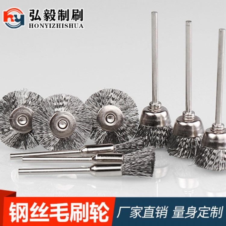 厂家批发钢丝刷盘钢丝轮碗型钢丝轮 钢丝刷 金属除锈机用钢丝刷