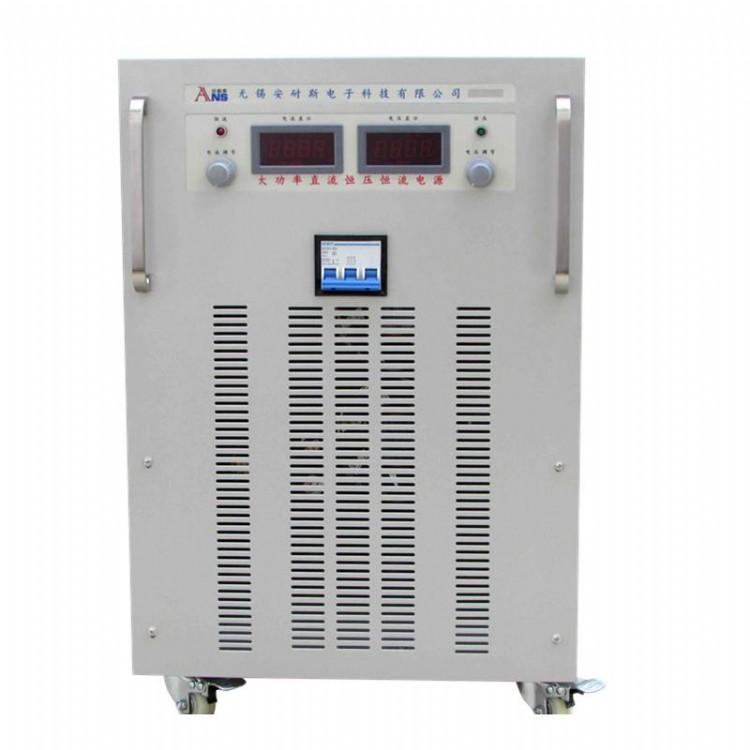 安耐斯汽车灯泡寿命试验电源晶体管测试老化电源线性电源电池测试电源