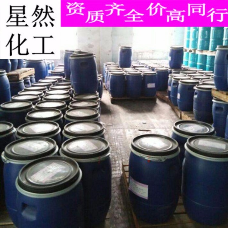 回收丙烯酸树脂 回收热塑性丙烯酸树脂 回收热固性丙烯酸树脂