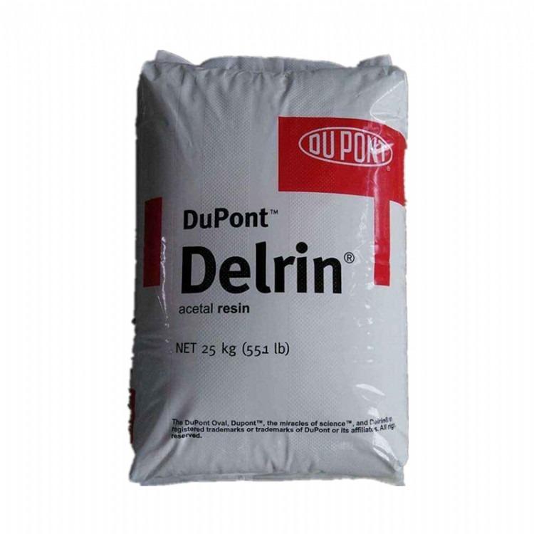 美国杜邦POM Delrin 900P NC010 高耐磨POM 齿轮汽配配件 电子零部件
