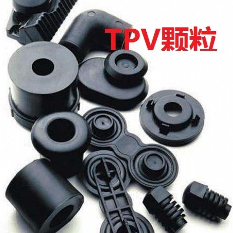 TPV注射成型 紫外线稳定剂 荷兰DSM 4750B42 耐热性高/硬度低