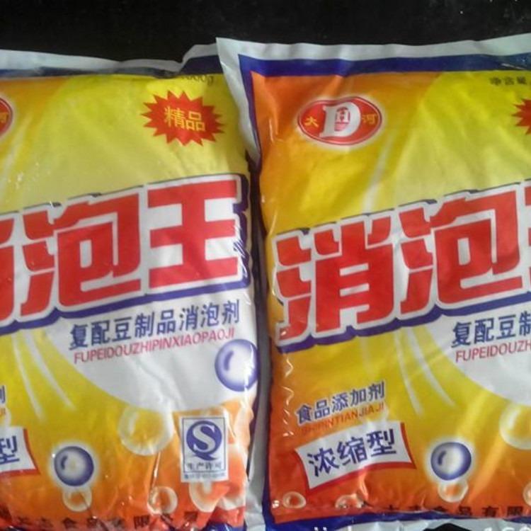 食用豆制品消泡剂 消泡剂厂家价格