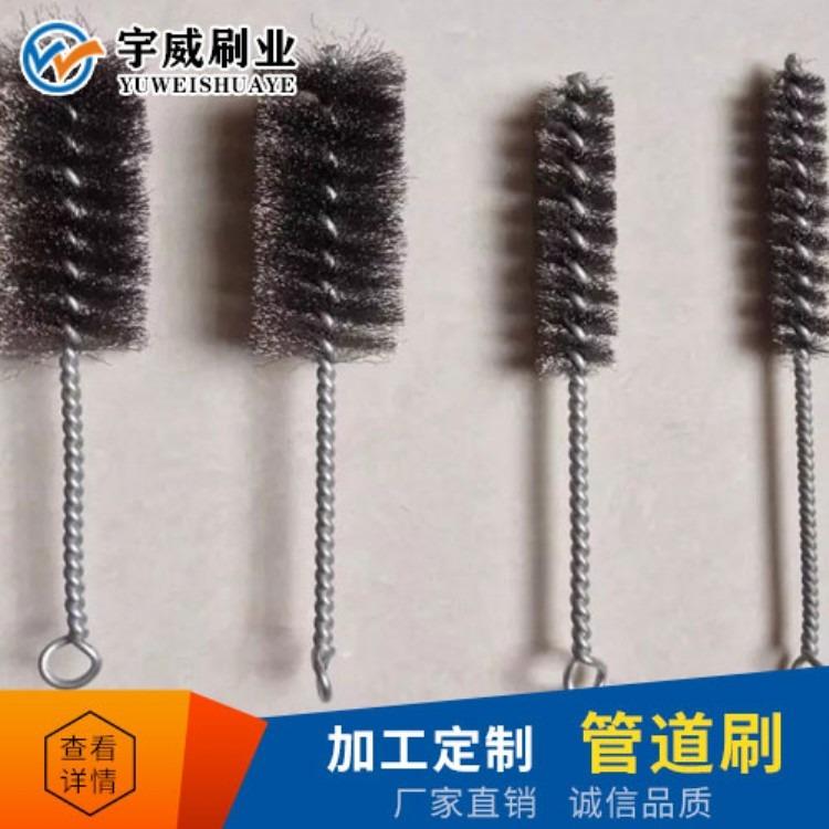 厂家供应各种规格材质毛刷 尼龙钢丝除锈管道刷 奶瓶刷