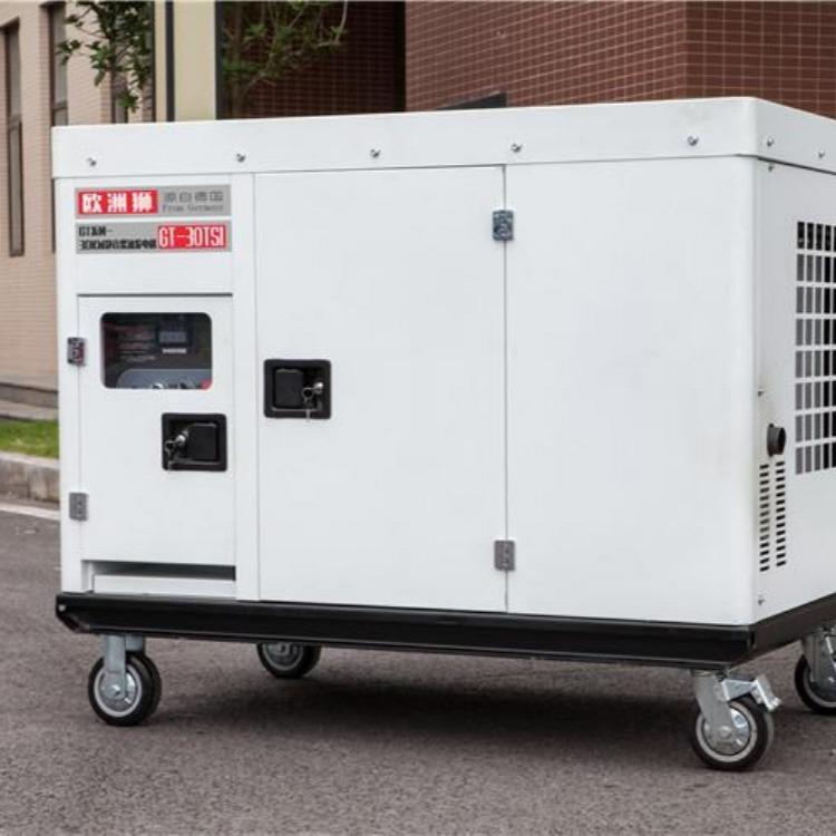 大功率20千瓦柴油发电机
