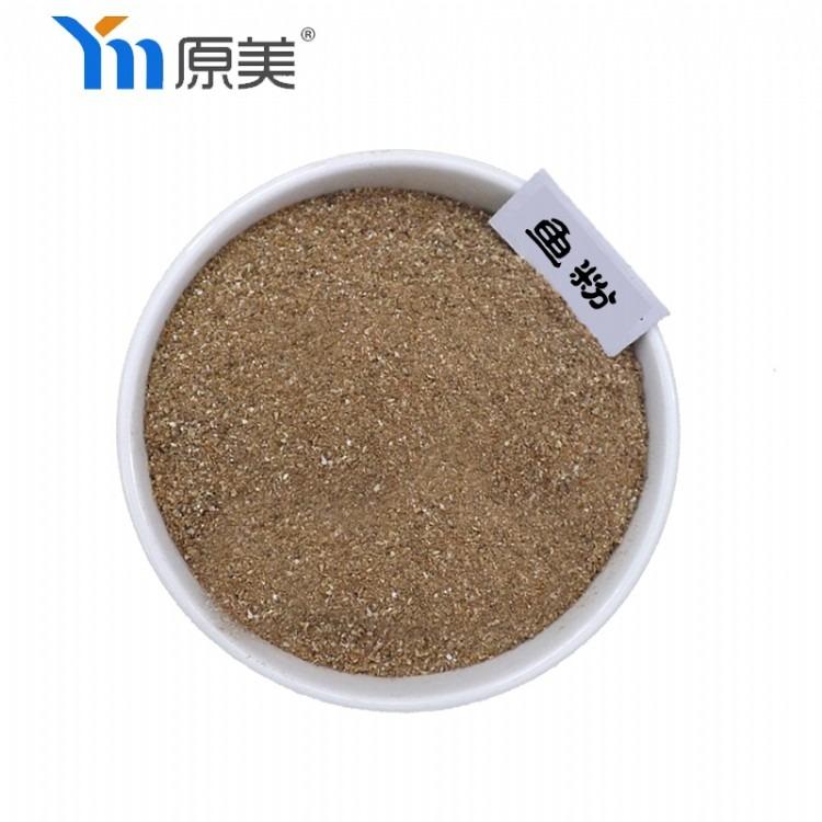 全脂鱼粉饲料|鱼粉鱼骨粉饲料厂家|进口蒸汽鱼粉