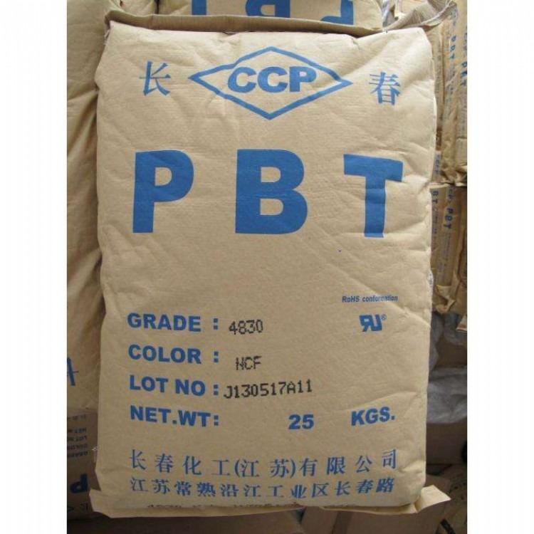 长期供应PBT台湾长春2000-202D