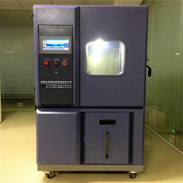 恒温恒湿试验箱控制器电脑控制AP-HX