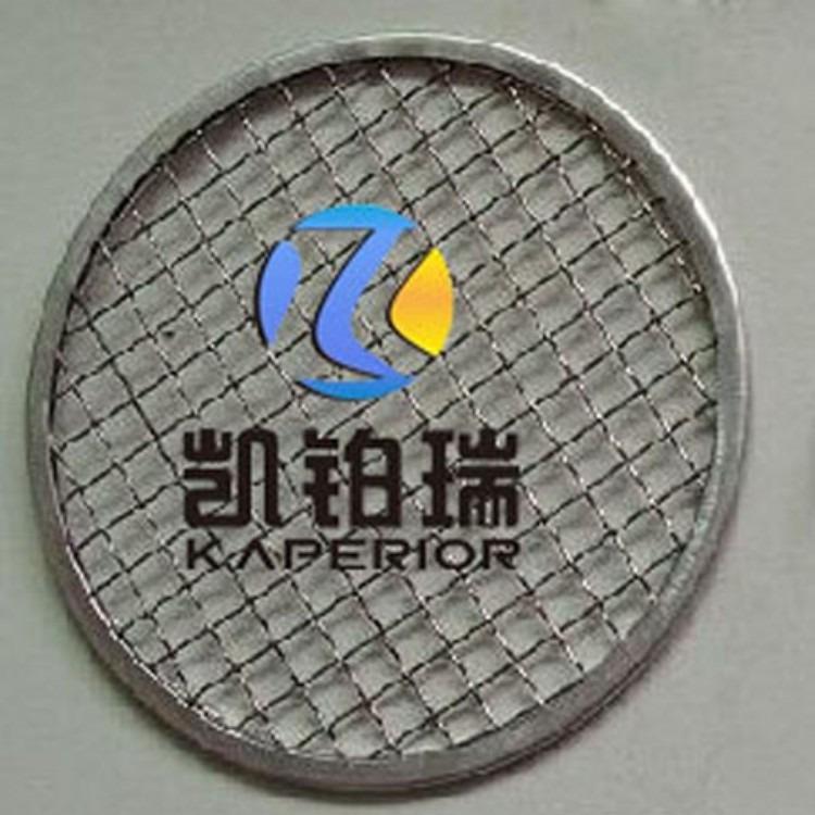 带过滤网电磁阀多少钱一个  带过滤网电磁阀价格