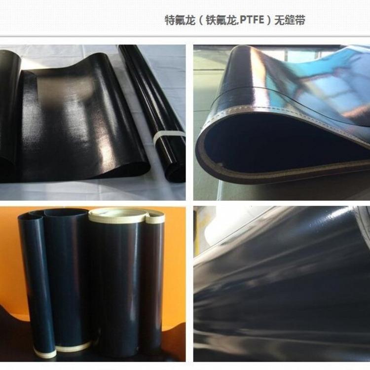 俊泰PTFE无接缝粘合机带双层复合粘合机带普通有缝粘合机带 特氟龙无缝粘合机带