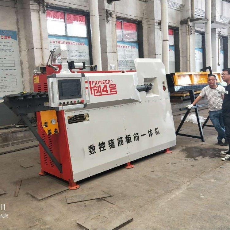 海鹏HP5-12大型数控弯箍机 全自动数控钢筋弯箍机箍筋板筋一体机厂家直销