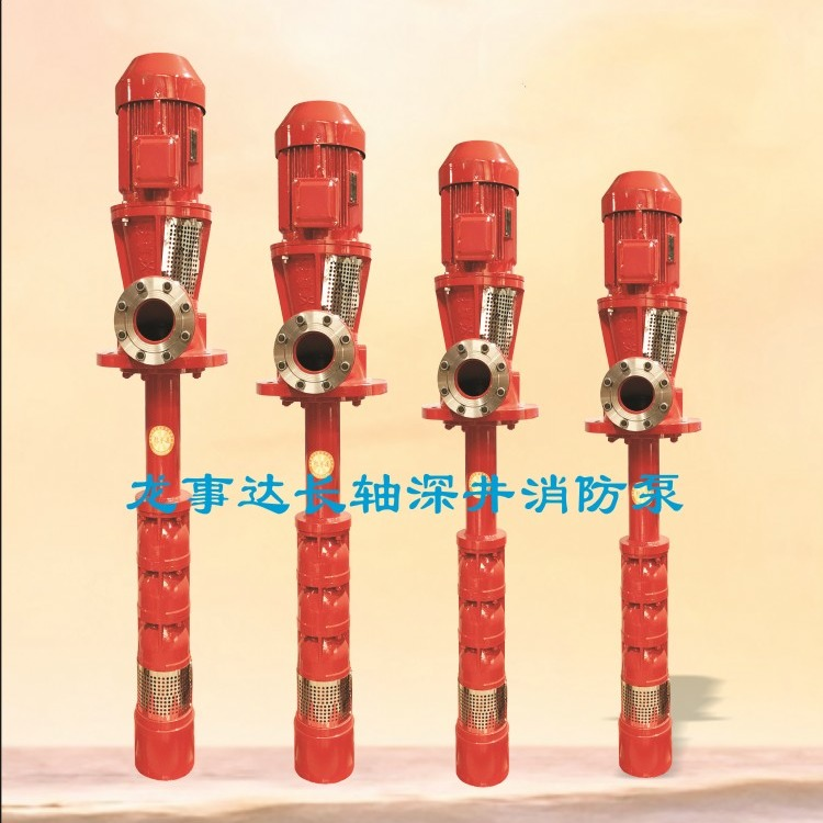 供应XBD-GJ电动机消防泵,液下电动机消防泵,干式电动机消防泵