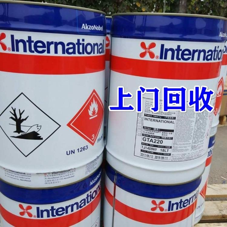 涂料回收公司 回收涂料价格合理回收油漆涂料废旧防火涂料