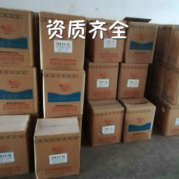 哪里回收稳定剂 专业回收库存PVC稳定剂请找盈越回收
