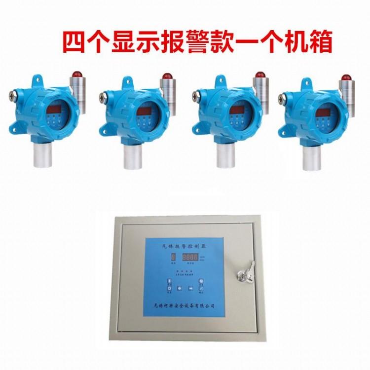 柯特戊烷报警器戊烷报警器戊烷检测仪