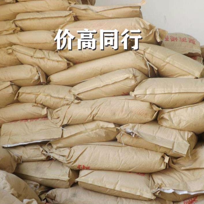 回收聚氨酯树脂今日价格 厂家回收过期树脂 哪里回收合成树脂