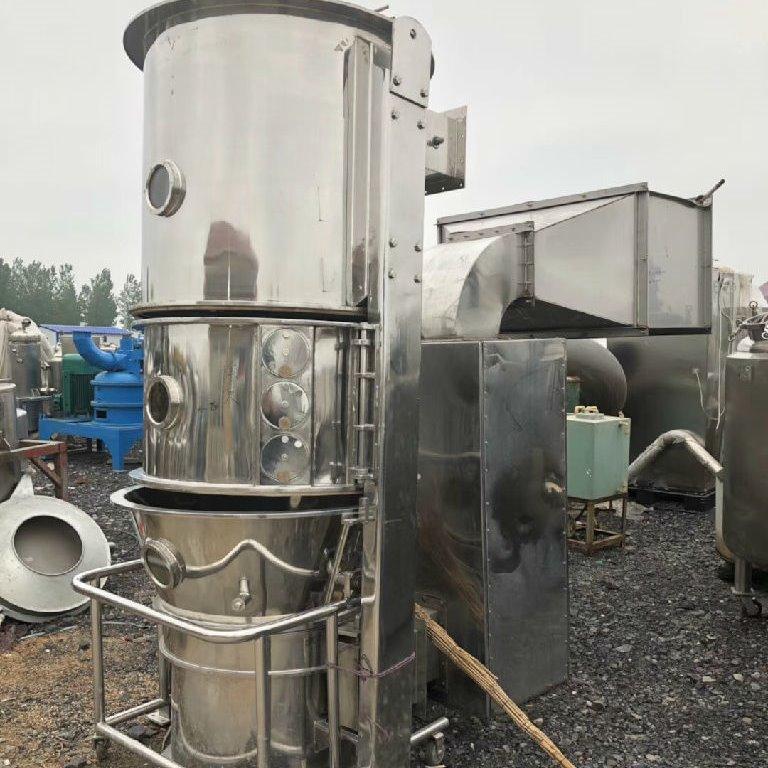 出售二手沸腾干燥机二手不锈钢沸腾干燥机