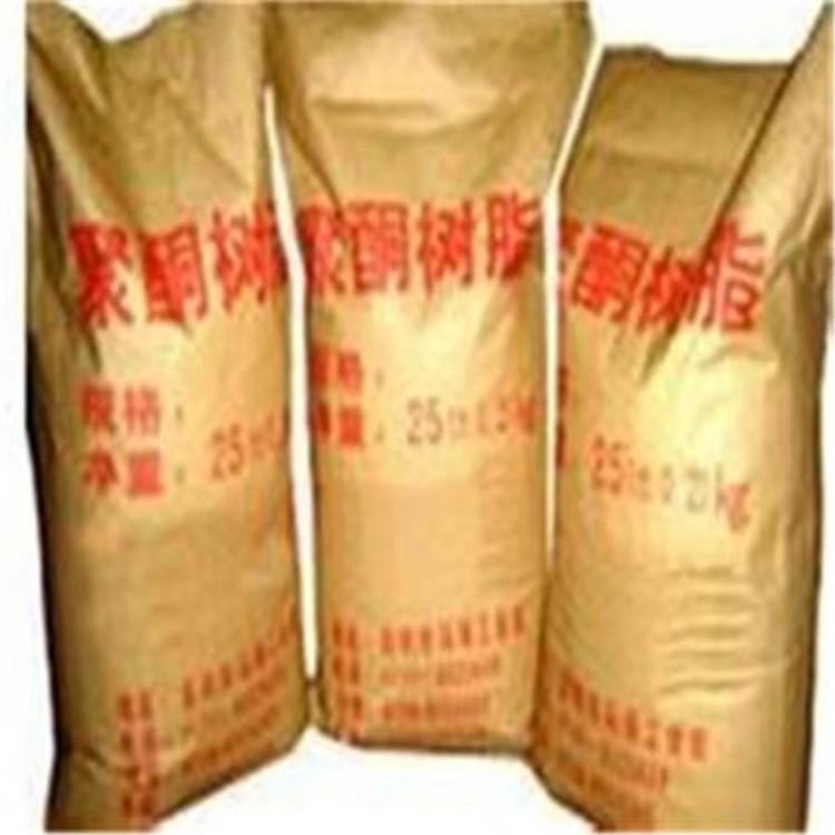 回收巴西棕榈蜡,佳木斯长期回收巴西棕榈蜡