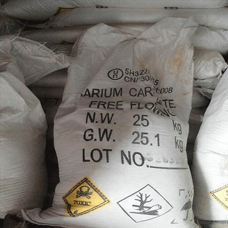 供应碳酸钡 工业级粉状碳酸钡99.2% 碳酸钡现货量 批发