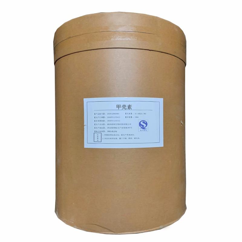 食品级甲壳质 甲壳质生产厂家