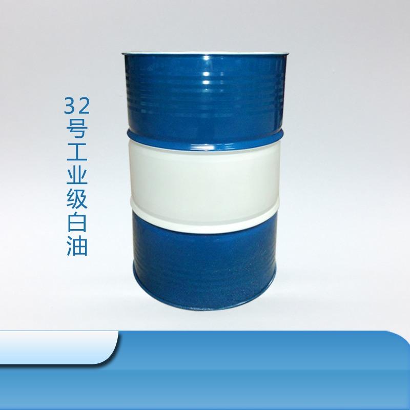 供应32号工业级白油经过脱蜡、加氢工艺-产品无色无味透明-中海南联主打产品