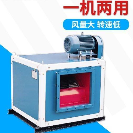 离心式风机箱 消防柜式离心风机箱 低噪音 可定制