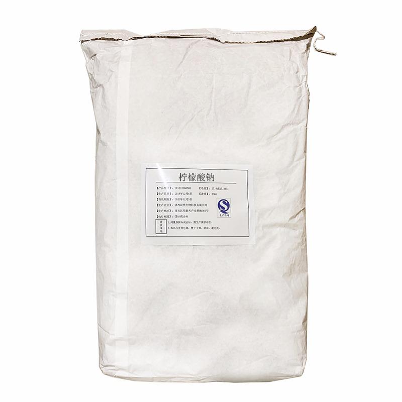 晨明柠檬酸钠生产厂家 优质柠檬酸钠现货供应