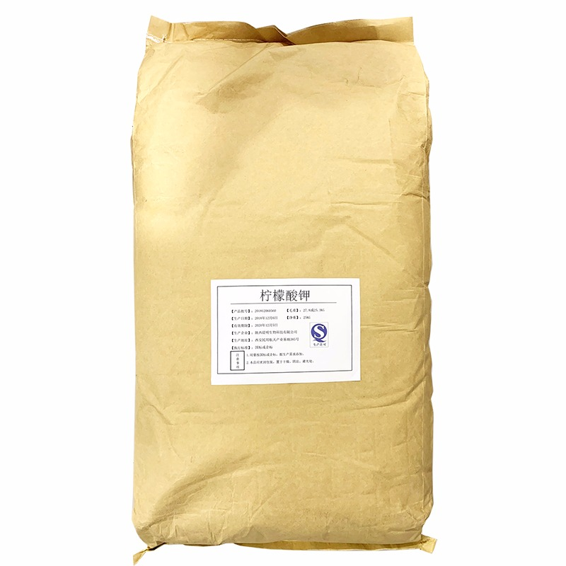 晨明柠檬酸钾生产厂家 优质柠檬酸钾现货供应